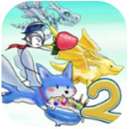 火柴猎龙人2 V1.0.38 安卓版