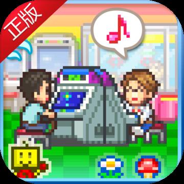 游戏厅物语安卓免费版