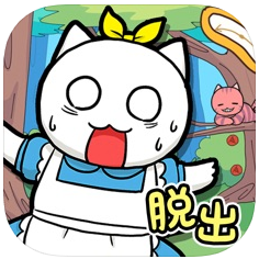 白猫的大冒险3 V1.0 苹果版