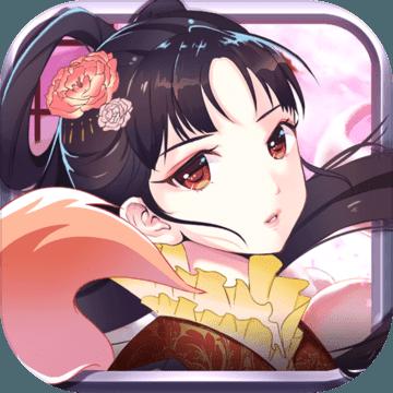 女帝后宫 V1.0 无限钻石版