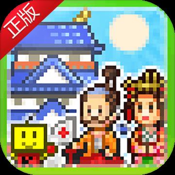 大江户物语 V1.0 手机版