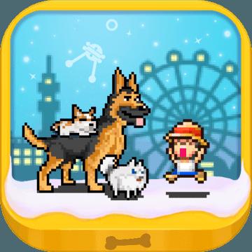 发现狗狗乐园 V1.10 手机版