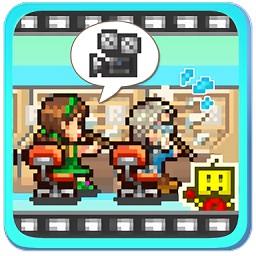 动画工作室物语 V2.0.8 官方版