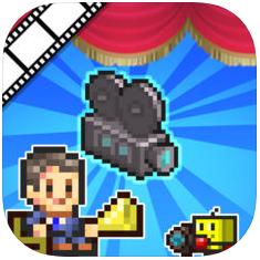 电影工坊物语 V1.23 苹果版