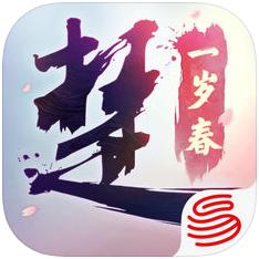 一梦江湖苹果版