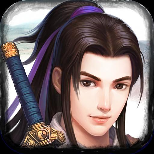 御剑九州 V2.9 最新版