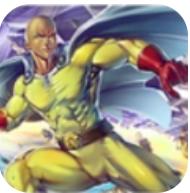一拳超人街头混战 V1.1 安卓版
