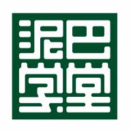 泥巴学堂 V1.0.8 安卓版