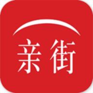 亲街 V0.0.4 安卓版