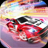 闪电追逐赛车 V1.2 安卓版
