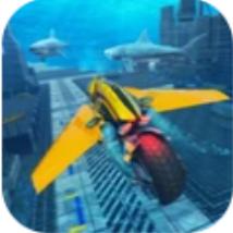 疯狂水下飞行赛车 V1.0 安卓版
