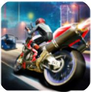 涡轮摩托赛车 V1.3.6 安卓版
