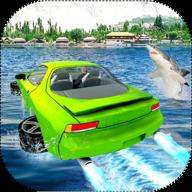 水上冲浪汽车驾驶 V1.0 安卓版