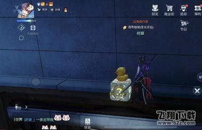 《龙族幻想》小黄鸭分布位置图文一览