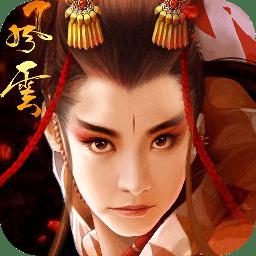东方不败之风云 V1.0.6 满V版