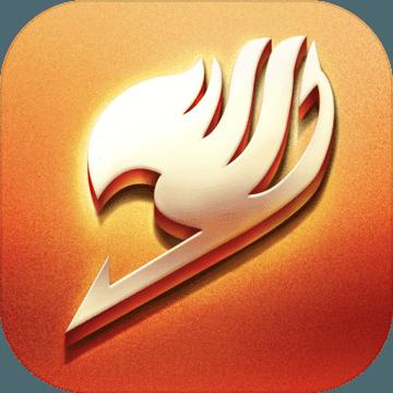 妖精的尾巴:勇气之旅 V1.0 苹果版