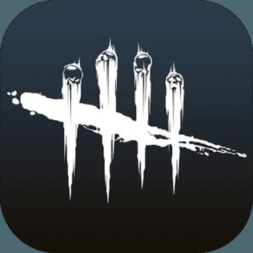黎明杀机(国际版) V1.5.18 国际版