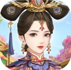 微信游戏爱江山更爱美人安卓BT版