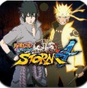 究极风暴4 V1.5 官网版