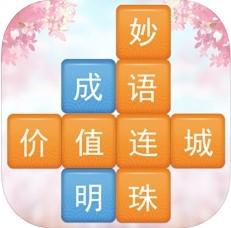 ����������������ƻ����10��3D���� -������������iPhone/iPad��10��3D���� V1.0