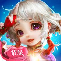 梦幻少侠 V1.0.5.3 商城版
