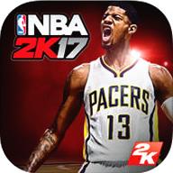 NBA2k17 V1.20.311 中文版