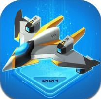飞机特攻 V1.00 安卓版