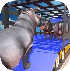 野生动物救援卡车运输 V1.0 苹果版