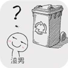 前任垃圾分类攻略 V1.0 安卓版
