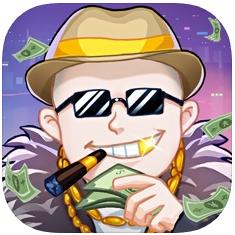 超级富翁 V1.0 苹果版