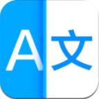 讯飞翻译机 V1.0.0005 安卓版
