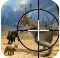 精英猎杀野兔 V1.0 安卓版