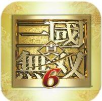 真三国无双6 V1.0 中文版