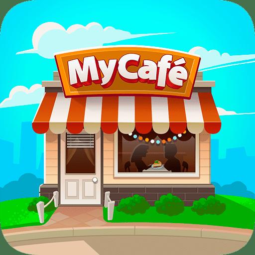 我的咖啡店安卓版