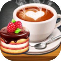 �_心����咖啡店 V1.8 安卓版