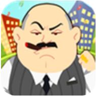 城市富豪 V1.0.5 无敌版