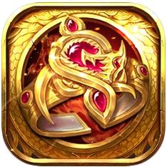 龙牙战歌 V1.0 苹果版