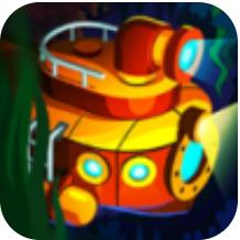 海底采矿 V1.0.9 安卓版