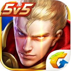 王者荣耀体验服 V1.46.1.4 苹果版