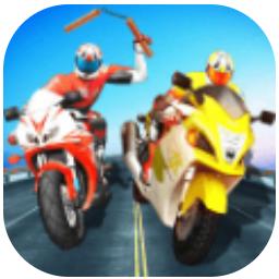 暴力摩托骑手 V1.0.2 安卓版