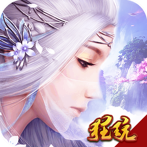 剑阵诛仙 V1.0 官方版