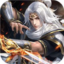 大侠怼他bt版下载-大侠怼他变态版下载V1.0.4