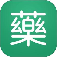 药信 V7.6.1 IOS版