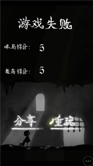 地狱边境h5游戏