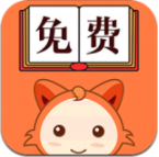 小狸阅读 V1.8.9 安卓版