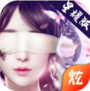 青丘白凤九 V1.0 无限元宝版