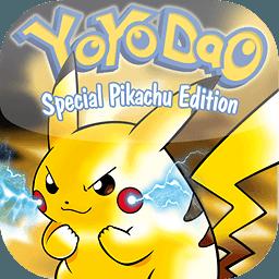 宠物小精灵复刻下载,宠物小精灵复刻安卓版游戏下载V2.1.1