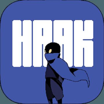 勇敢的哈克 V1.0 官方版