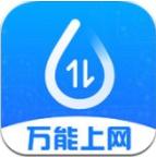 连尚万能上网 V2.33.2 安卓版