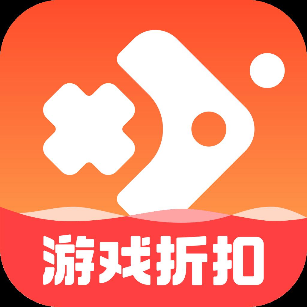 折扣鱼手游盒子 V2.0.1.0 变态版